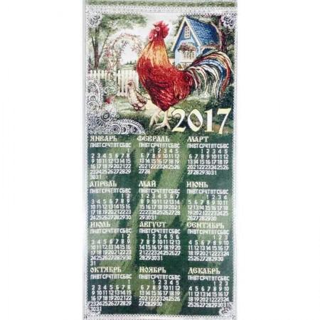 Календарь 2017 Ку-ка-ре-ку