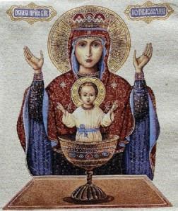 Икона Неупиваемая чаша - Гобелен