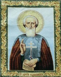 Икона Сергий Радонежский - Гобелен
