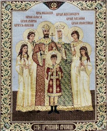 Икона Царственные мученики - Гобелен