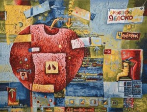 Вкусное яблоко - Гобелен