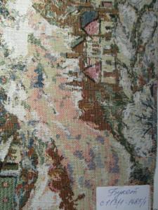 Букет  - С 113-1  1485-1 ширина 200 см.