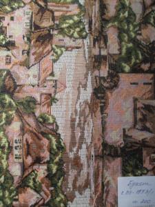 Букет  - С 113-1  1553-1 ширина 200 см.