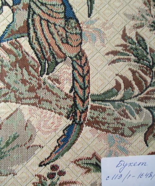Букет  - С 113-1  1648-1 ширина 200 см.