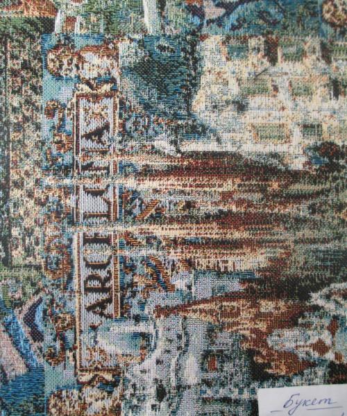 Букет  - С 113-1  2286-1 ширина 200 см.