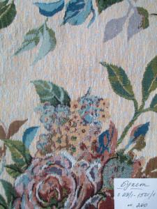 Гобелен Букет   С 113-1  1501-1 ширина 200 см.