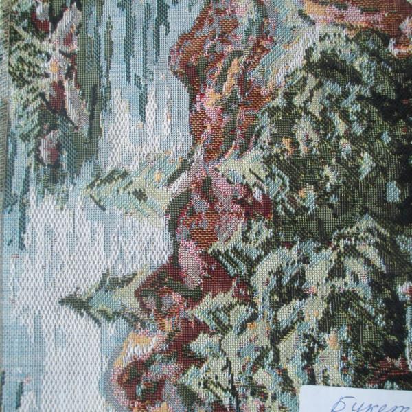 Гобелен Букет  С 113-1  1551-1 ширина 200 см.