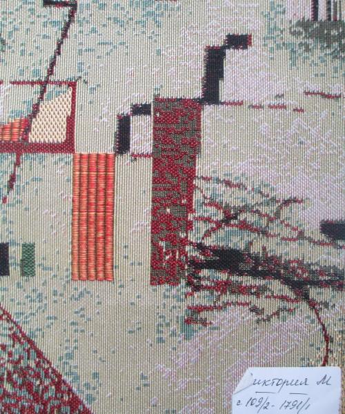 Виктория М - С 109-2  1791-1 ширина 205 см.