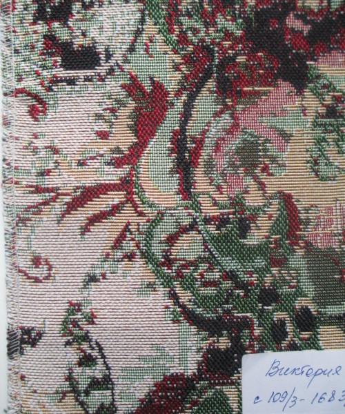 Виктория М - С 109-3  1683-1 ширина 207 см.