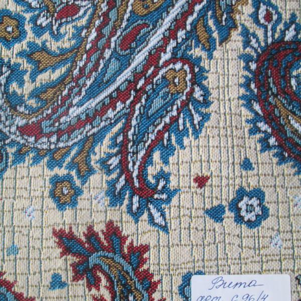 Гобелен Вита - С 96-3  1097-3 ширина 148 см.