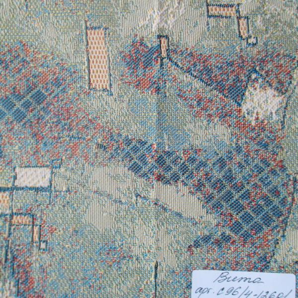 Гобелен Вита - С 96-4  1260-1 ширина 148 см.