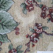 Гобелен Вита - С 96-5  1151-1 ширина 148 см
