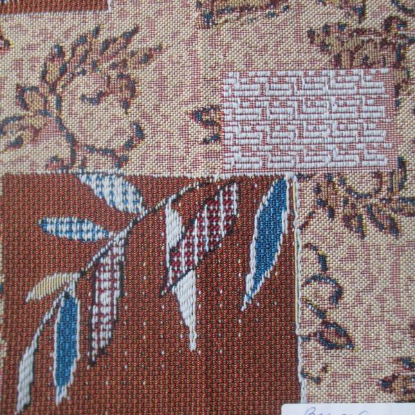 Гобелен Вита - С 96-4  1464-1 ширина 148 см.