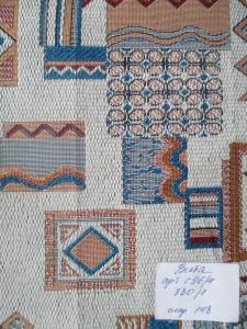 Гобелен Вита - С 96-4  880-1 ширина 148 см.