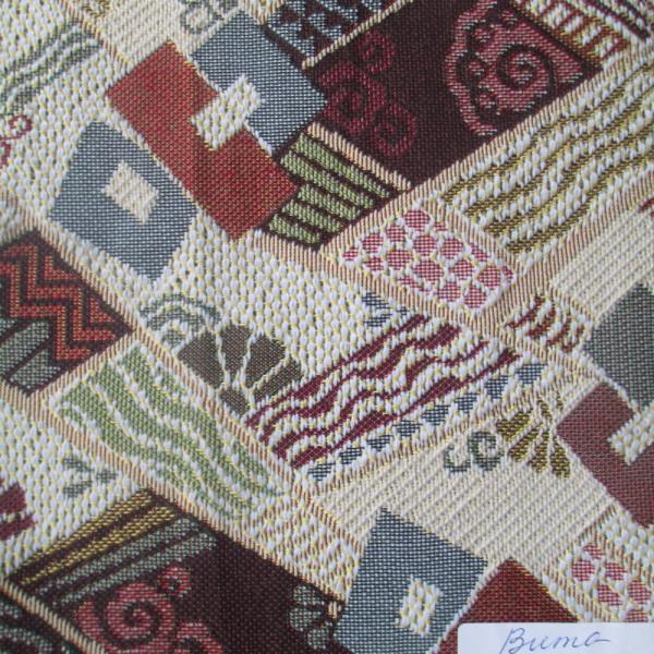 Гобелен Вита - С 96-4  1347-3 ширина 148 см.
