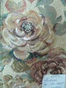 Гобелен Голандские цветы