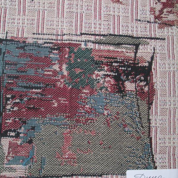 Гобелен Дина - С 67-3  518-1 ширина 155 см