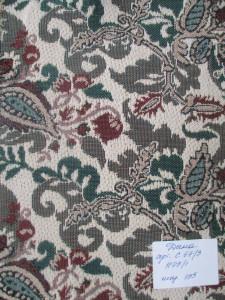 Гобелен Дина - С 67-3  1159-1 ширина 155 см