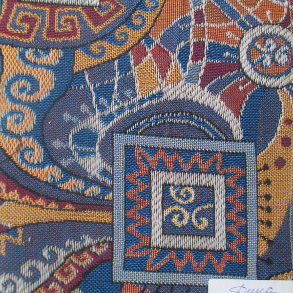 Гобелен Дина - С 67-3  1265-2 ширина 155 см.