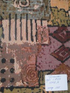Гобелен Дина - С 67-3  1302-3 шириан 155 см