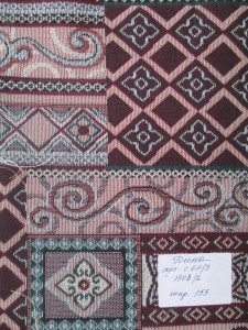 Гобелен Дина - С 67-3  1308-2 ширина 155 см.