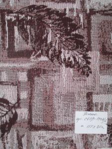 Гобелен Дина -  С 67-3  1348-2 ширина 155 см