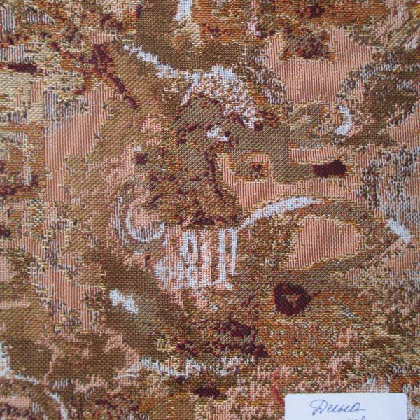 Гобелен Дина - С 67-3  1422-3 ширина 155 см.