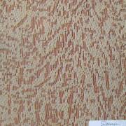 Гобелен Дина - С 67-3  954-1 ширина 155 см