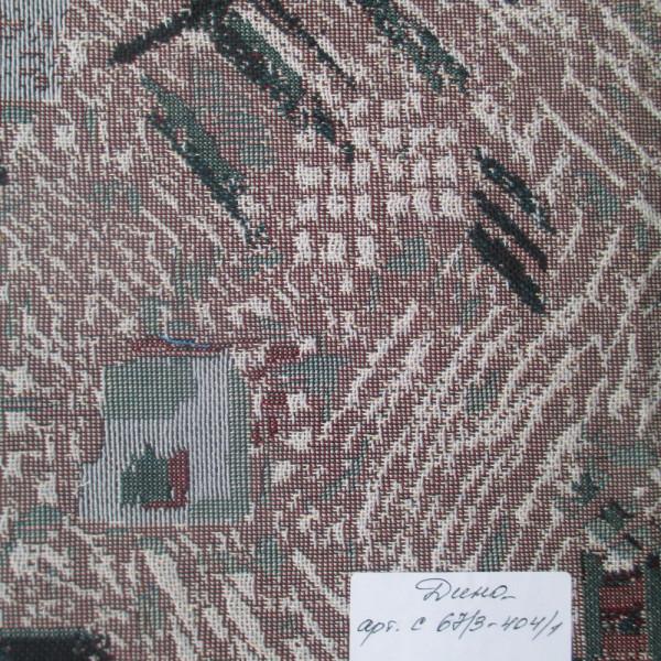 Гобелен Дина - С 67-3  404-1 ширина 155 см