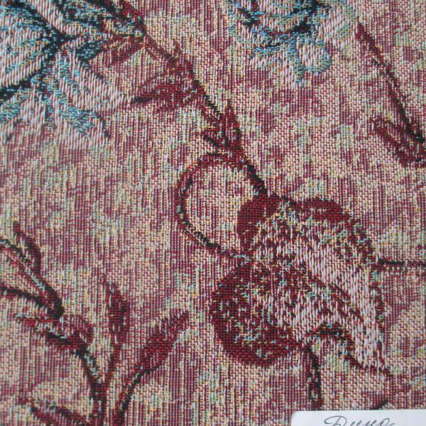 Гобелен Дина - С 67-3  947-3 ширина 155 см.