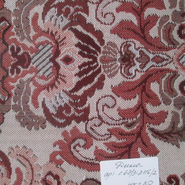 Гобелен Дина - С 67-3  2116-2 ширина 155 см