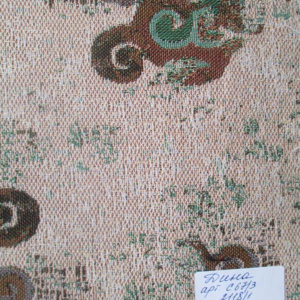 Гобелен Дина - С 67-3  2118-1 ширина 155 см