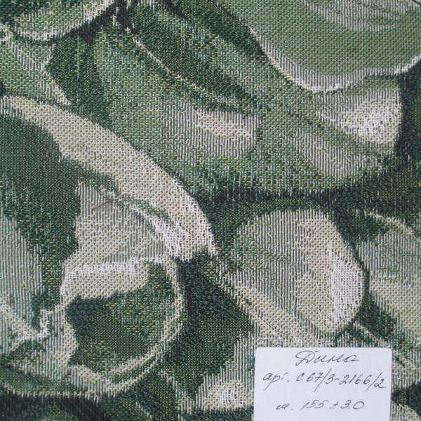 Гобелен Дина - С 67-3  2166-2 ширина 155 см.