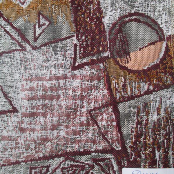 Гобелен Дина - С 67-3  2195-1 ширина 155 см