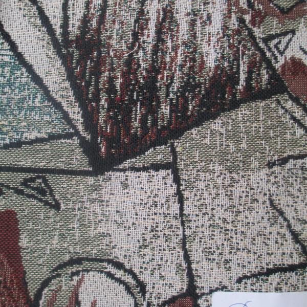 Гобелен Дина - С 67-3  2195-3 ширина 155 см