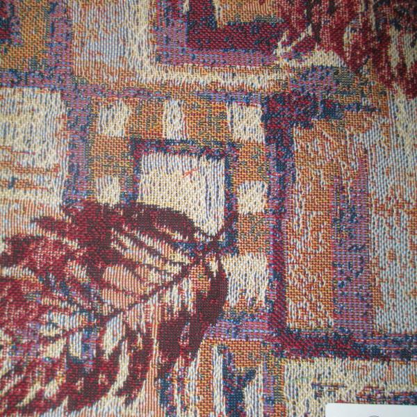 Гобелен Дина - С 67-4  1348-3 ширина 155 см