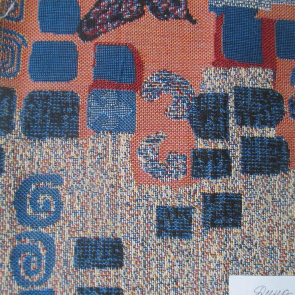 Гобелен Дина - С 67-4  434-3 ширина 155 см