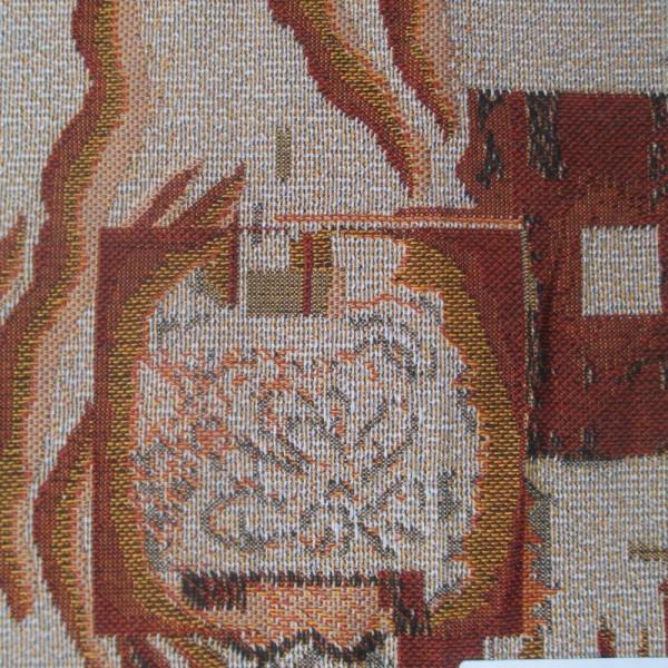 Гобелен Дина - С 67-4  2249-1 ширина 155 см