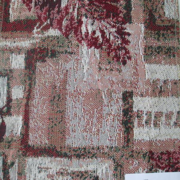 Гобелен Дина - С 67-5  1348-1 ширина 155 см