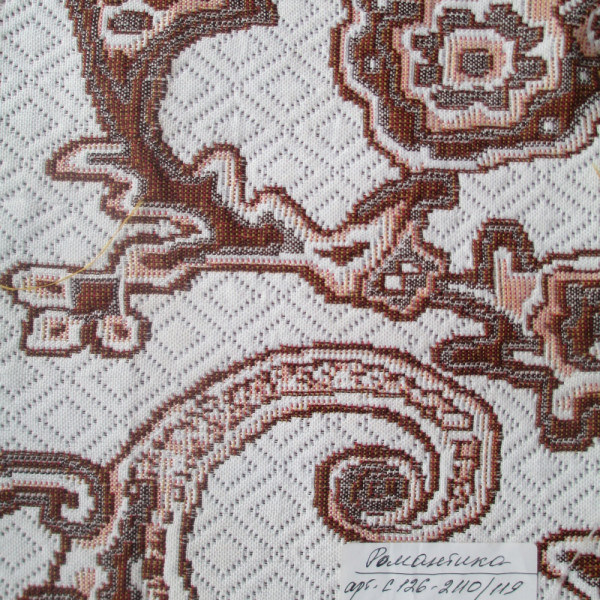 Гобелен Романтика - С 126  2110-119 ширина 153 см.