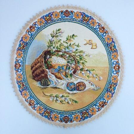 Пасхальные дары - Гобеленовая салфетка