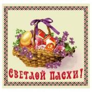 Наволочка Виктория - М 1837-1 (50*50)