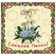 Наволочка Ромашки и маки - Гобелен