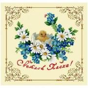 Наволочка Виктория - М 1866-1 (50*50)