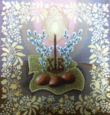 Вербное воскресенье - Гобеленовая салфетка