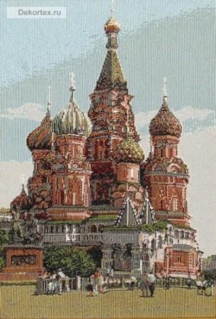 Храм Василия Блаженного - Гобелен