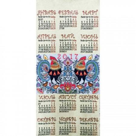 Календарь 2017 Два петуха