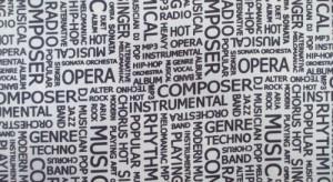 Музыка беж. рис. 3217 вид 2