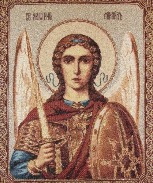 Икона Михаил Архангел