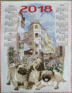 Календарь Мопс (48*38)